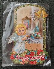 "a little angel Russian  Wooden Easter Magnet ""Christ Is Risen""4""x2 1/2"" #8"