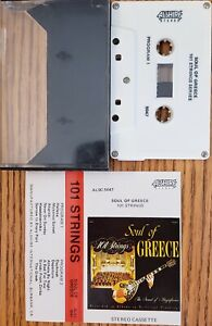 Soul Of Greece 101 Strings Cassette Free Shipping In Canada