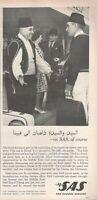 1962 Original Advertising' SAS Scandinavian Airlines Company Aerial Lebanon