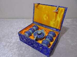 7 Piezas Tee Juego - Jarra + Tacitas - China Diseño Porcelana - NOS - Con Ovp