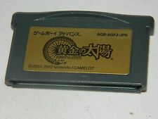 Golden Sun: The Lost Age  (Nintendo Game Boy Advance) GBA Japan