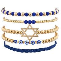 Lux Accessories Goldtone Jewish Hanukkah Arm Candy Set (5PC)