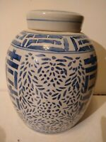 """ATQ Chinese Double Happiness Ginger Jar Urn + Lid White & Blue. Marked. 10"""""""