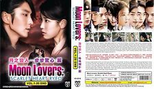 Moon Lovers: Scarlet Heart Ryeo (Chapter 1 - 20 End) ~ 3-DVD ~ English Subtitle