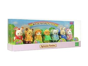 Calico Critters Sylvanian Families Happy Babies in Rain Coat Limited Japan New!