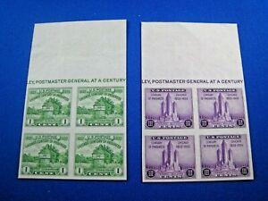 UNITED STATES 1933  -  SCOTT # 766-767     MH