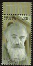 Arménie 2012 125e naissance il de hovsep orbeli