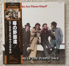 NEW RIDERS OF PURPLE SAGE - WHO ARE THESE GUYS? WLP PROMO JAPAN - OBI LP VINYL