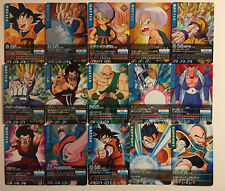 Data Carddass Dragon Ball Z Full Set PART 6 24/24