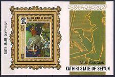 ADEN / Seiyun 1967 Art Paintings Gauguin S/S MNH** Mi: Bl.3 16,00 Eur.