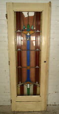 Single Antique American Stained Glass Door (1874)Ns