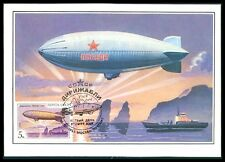 Russia MK 1991 Zeppelin Pobeda 1944 maximum carta carte MAXIMUM CARD MC cm m405