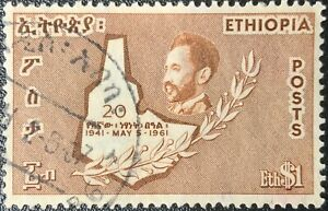 Ethiopia #Mi407 Used CV€1.80 1961 $1 Map Italian Liberation Olive Selassie [368]