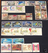 Singapore stamps - 1995 COMPLETE sets x 8 MNH