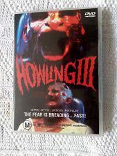 HOWLING III – DVD , REGION-4, LIKE NEW, FREE POST IN AUSTRALIA