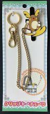 Alolan Raichu Clip Keychain Keyholder Pokemon Center Japan Original