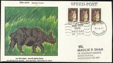 India Leopard CAT     Speed Post FDC     definitive 2000 wildlife wild animals
