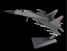 1:72 Chinese Air Force J-16 Fighter Alloy Finished Product Model