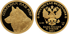 50 Rubles Russia 1/4 oz Gold 2020 Alaskan Barren-Ground Arctic Wolf Proof