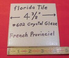 """5 pcs. *Beige* Ceramic Tiles  4-3/8"""" Crystal Glazed by Florida Tile Co. (NOS)"""