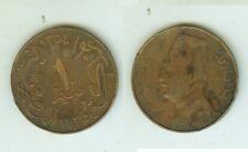 1 Millieme  1935   Ägypten