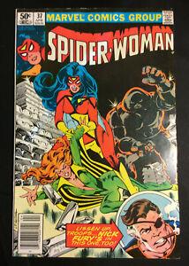 SPIDER-WOMAN 37 1st app SIRYN JUGGERNAUT NICK FURY VOL 1 X MEN WOLVERINE