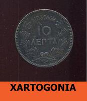 GREECE 1878 COIN 10 LEPTA DIOVOLON, COPPER, RRR, KING GEORGE A'
