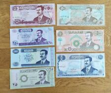 More details for 7 saddam iraq dinar notes money - saddam hussein currency almost unc set