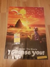 Pokemon Ash's Pickachu TGC with Sun and Moon QR Code and Movie Poster