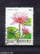 China (Taiwan) 1993 - Mi 2110  Water Plants / Water Lily