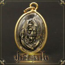 Naga Pu Si Suttho , Ya Pathumma Talisman Pendant Coin Dragon Thai Buddha Amulet