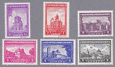 Serbia 71 // 79 x marrones engomado completo con hallazgo