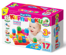 Soft Building Blocks 17 Elements for Toddlers 3 months +