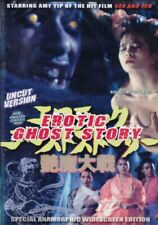 EROTIC GHOST STORY--Hong Kong RARE Kung Fu Martial Arts Action movie - NEW