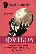 04.09.1979 UdSSR - DDR, Nachwuchs-Länderspiel in Odessa