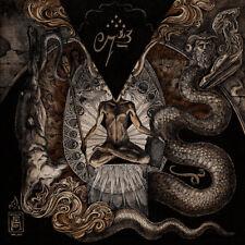 Inferno - Gnosis Kardias (Of Transcension and... ) LP