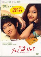 Yes or No? So, i love you (Thailand 2010)  TAIWAN DVD ENGLISH SUBS