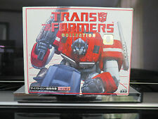 Transformers G1 Takara Book Collection 0 covoy/Optimus Prime EX Affiche Vente