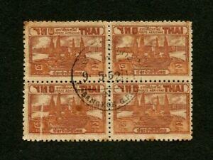 Siam Thailand King Rama VIIl Airmail 3rd Variety 2 st  BIock of 4