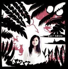 Rimi Natsukawa - Best Songs [New CD] Japan - Import