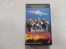 SUPERCARRIER Japanese movie VHS japan