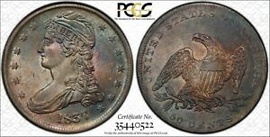 1837 Capped Bust Half Dollar, Reeded Edge PCGS AU-58 - Original Coin - rxsz