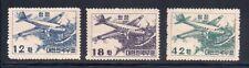 Korea 1954 Sc # C9-11 Vlh (42463)