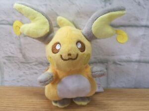 G2) Pokemon Plush Soft Toy - Raichu 14cm - UK SELLER