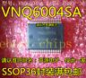 5PCS VNQ6004SA HSOP NEW  #K1995