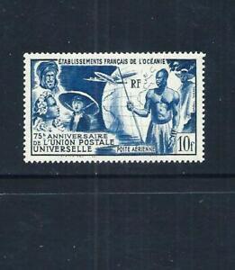 FRENCH POLYNESIA - OCEANIC SETTLEMENTS _ 1949 ' UPU ' 10f _ MLH ____(672)