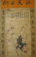 """Chinese Painting & Scroll Hand painting """"Bamboo"""" By Zheng Banqiao 郑板桥"""