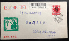 1992 China First Day Cover FDC Lunar New Year Of The Monkey B