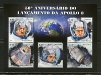 GUINEA BISSAU  2018 50th ANNIVERSARY OF THE LAUCH OF APOLLO 8  SHEET MINT NH