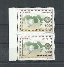 2012-Tunisia- Joint Issue-Arab Post Day- Journée de la Poste Arabe-Dove-Pair